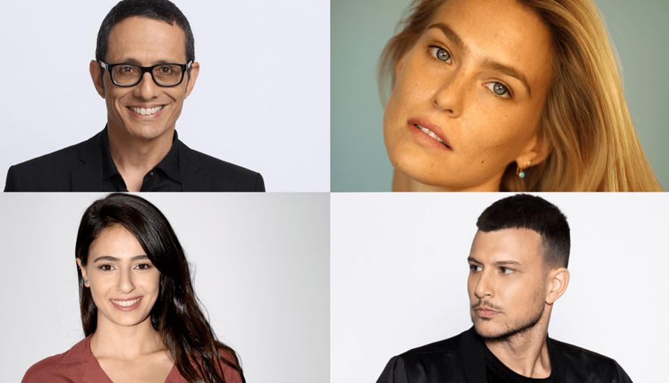 Официально объявлены ведущие конкурса Евровидение – 2019