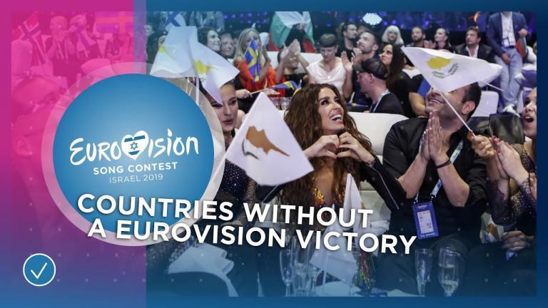 Правила Евровидения 2019