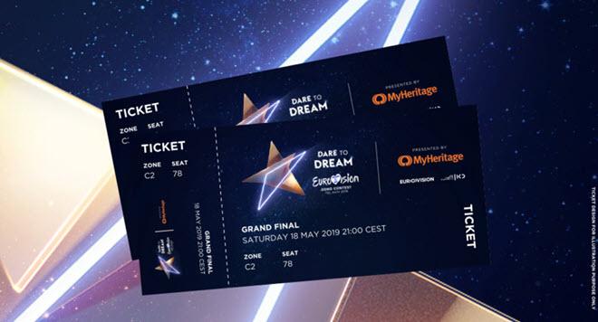 Стоимость билетов на Евровидение в Израиле