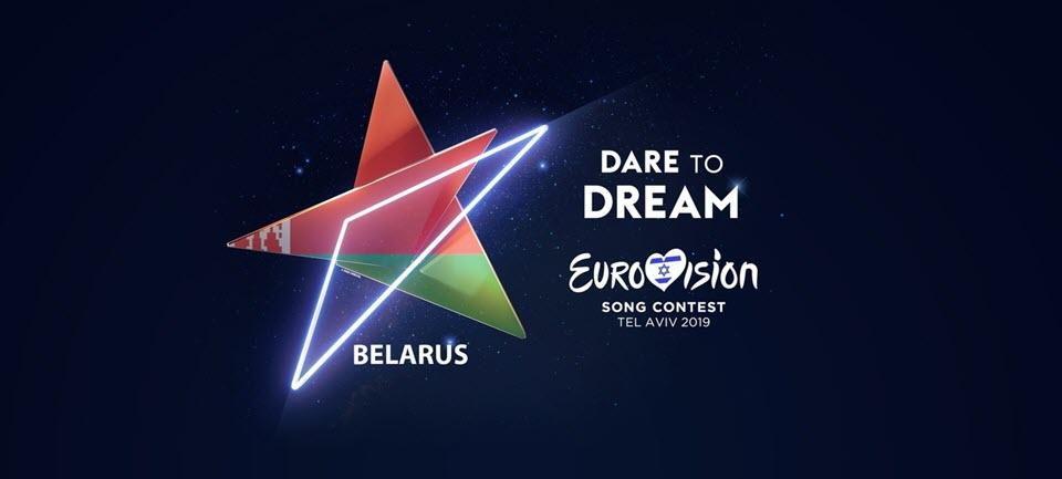 Смешные исполнители, которые участвовали в отборе Беларуси на Евровидение 2019