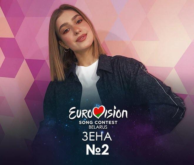 Кто такая Зена из Беларуси