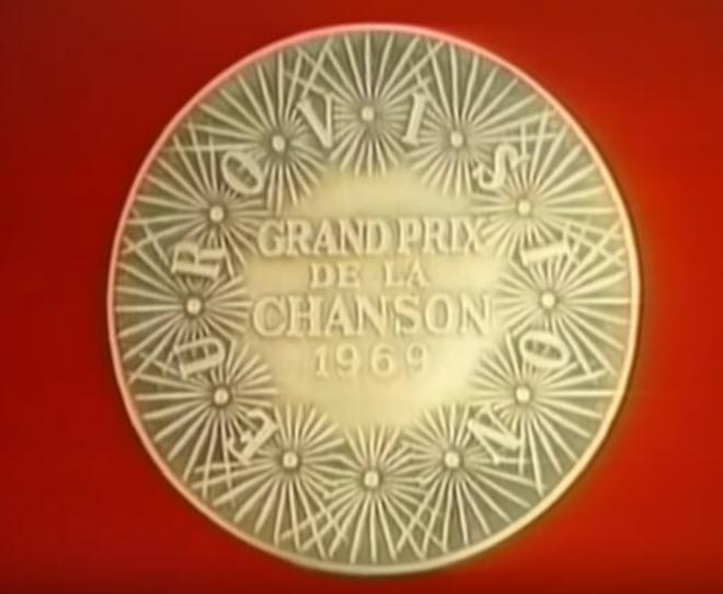 Медаль за победу на Евровидении 1969