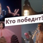 Кто победит на Евровидении 2019 - прогнозы букмекеров
