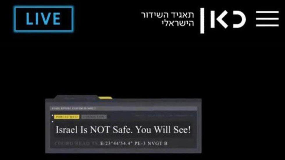 Israel is not Safe