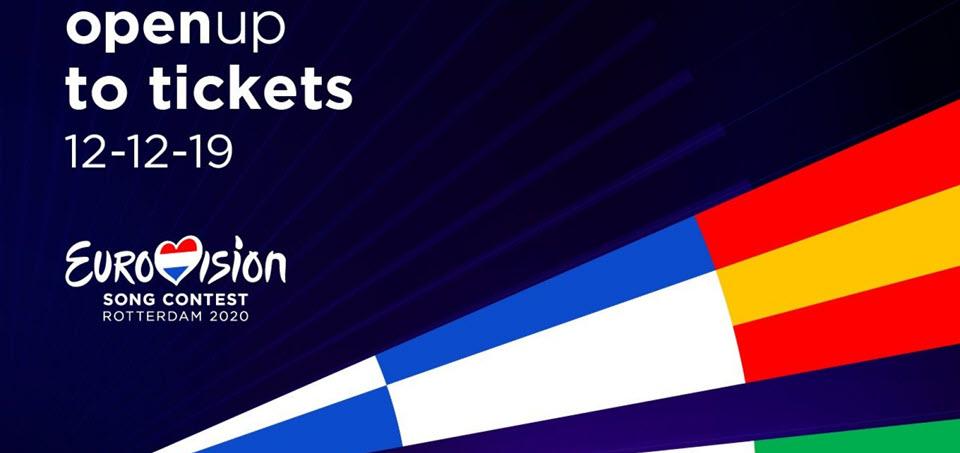 Начало продаж билетов на Евровидение 2020