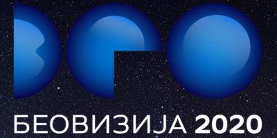Стали известные 24 отборочные песни для конкурса Beovizija 2020