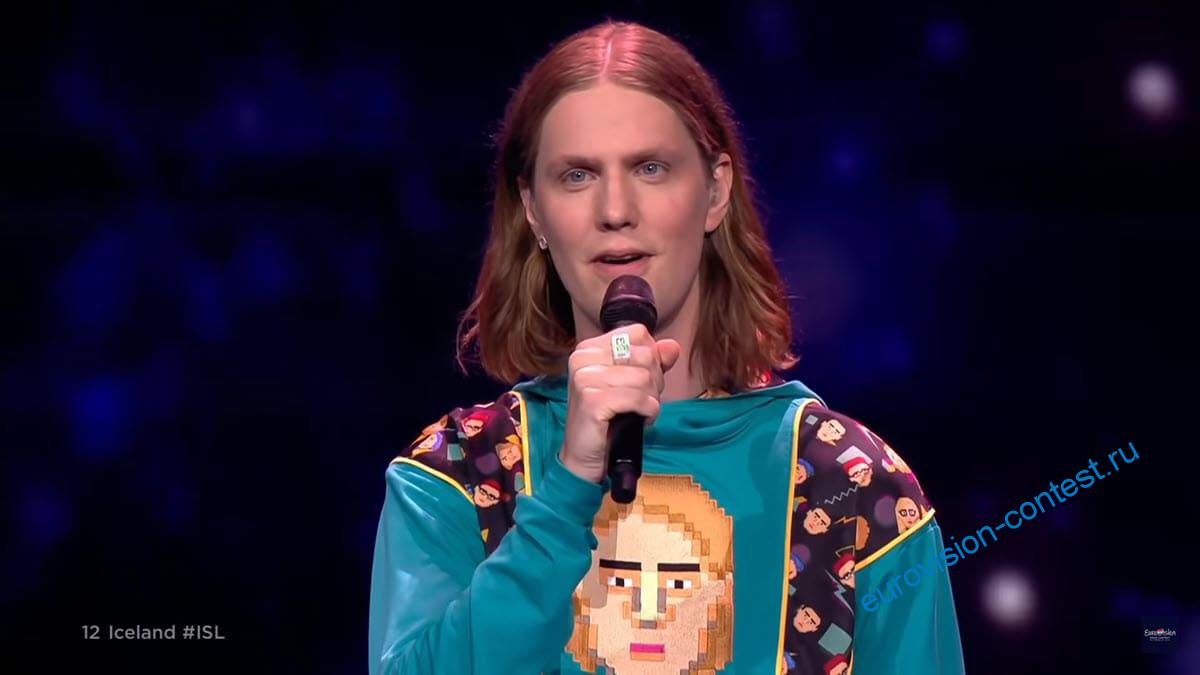 Выступление Daði og Gagnamagnið в финале Евровидения 2021 с песней 10 Years