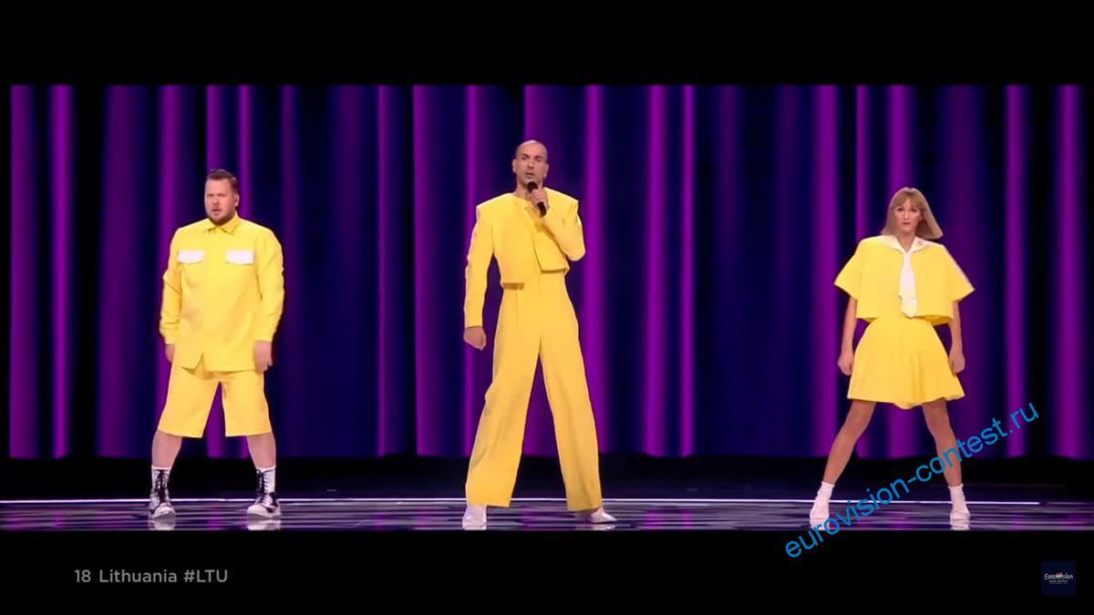 Выступление The Roop в финале Евровидения 2021 с песней Discoteque