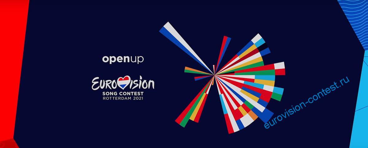 Какие страны вышли в Гранд финал Евровидения 2021