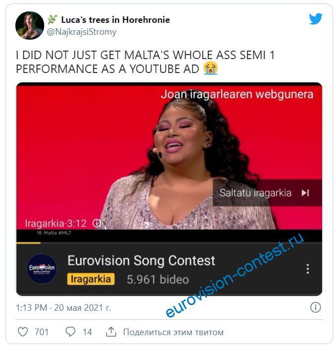 Мальта платно продвигала песню для Евровидения
